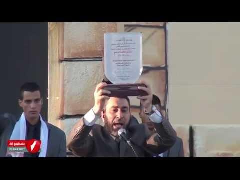 بالفيديو..حركات إسلامية في إسرائيل تمنح  مرسي  لقب  نصير الأقصى