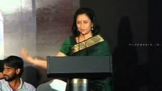 Lakshmi Ramakrishnan Speech