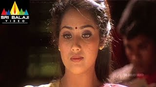 Rhythm Telugu Full Movie || Part 2/12 || Arjun, Jyothika, Meena