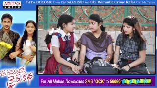 Oka Romantic Crime Katha Movie Songs - Chesuko Majaa - Jalsa Song