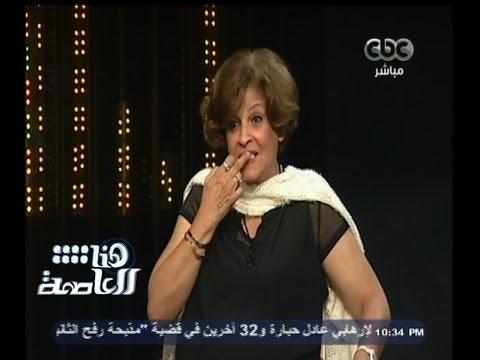 عائشة الكيلاني تتطرق للمرة الأولى عن عدد عمليات التجميل التي أجرتها لتغيير شكلها