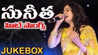 Singer Sunitha Telugu Hit Songs – Video Songs Jukebox