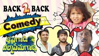 Krishna Gadi Veera Prema Gaadha Back 2 Back Comedy Scenes    Nani, Mehreen, Rajesh