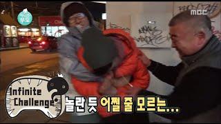 [Infinite Challenge] 무한도전 - Myeong Soo, 'hidden camera great success' 20150829, MBCentertainment,radiostar