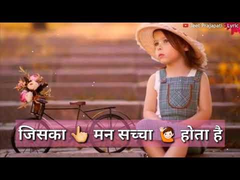 Motivational quotes By Krishna_Rathore