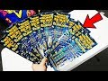 Download Lagu WE BOUGHT 12 $20 TICKETS... Money Money Money $2MILL Top Prize! Mp3 Free