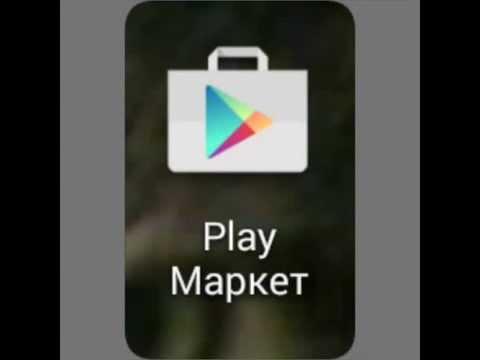 Инструкция: Как записаться на УЗИ ДОППЛЕР с помошью приложения в Play Market