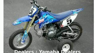 9. 2012 Yamaha TT-R 50E -  Top Speed Details