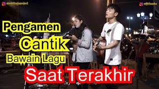 Video SAAT TERAKHIR - St12 | Pengamen Cantik | Pendopo Lawas Jogja MP3, 3GP, MP4, WEBM, AVI, FLV Mei 2019