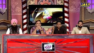Video Studio Round 16 | Parmish Verma | Desi Crew | Elimination Day | VOP Chhota Champ 4 | Full Episode MP3, 3GP, MP4, WEBM, AVI, FLV Juni 2018