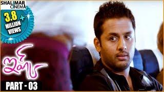 Video Ishq Telugu Movie Part 03/14    Nithin, Nitya Menon, Sindhu Tolani    Shalimarcinema MP3, 3GP, MP4, WEBM, AVI, FLV Januari 2019