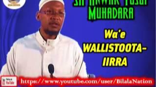 Sh Anwar Yusuf Muhadara Wa'e Wallistoota Iirra