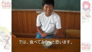 浅科の伝説のお米、五郎兵衛米