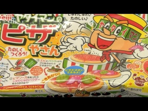 Japan - Marimo Marshmallow - Candy Pizza