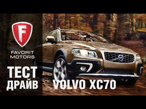 Volvo универсал 2015 фотка
