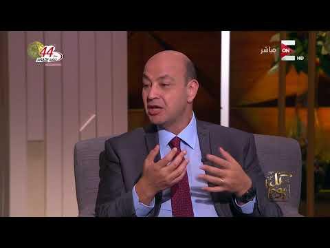 """آسر ياسين: شعري ابيض بسبب """"30 يوم"""""""