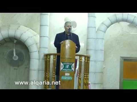 خطبة الجمعه لفضيلة الشيخ عبد الله نمر دوريش بتاريخ (ب) 4-2-2011