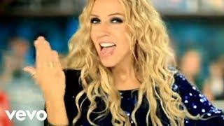 Loona - Parapapapapa Video