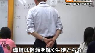 小竹向原校 中3数学 「平方根」