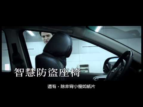 LUXGEN7 SUV【007篇】