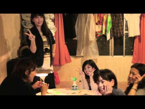 Video of Imazato Guest House