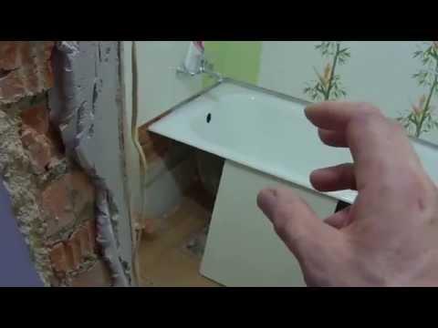 Как занести чугунную ванну видео