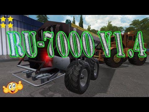 RU-7000 v1.4