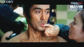 映画「のみとり侍」撮影に密着出演:阿部寛、前田敦子、斉藤工など