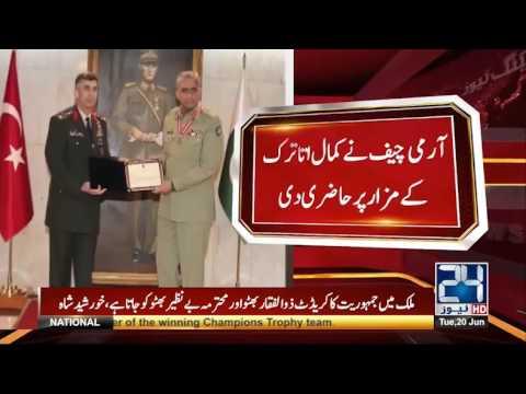 آرمی چیف کا دورہ ترکی، پاکستان کیلئے خدمات پر لیجن آف میرٹ ایوارڈ ملا