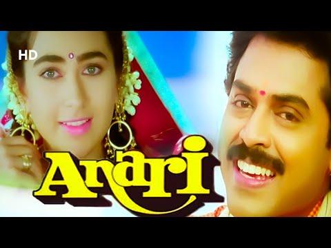 Anari (1993) Full Hindi Movie | Karishma Kapoor, Venkatesh, Suresh Oberoi, Rakhee