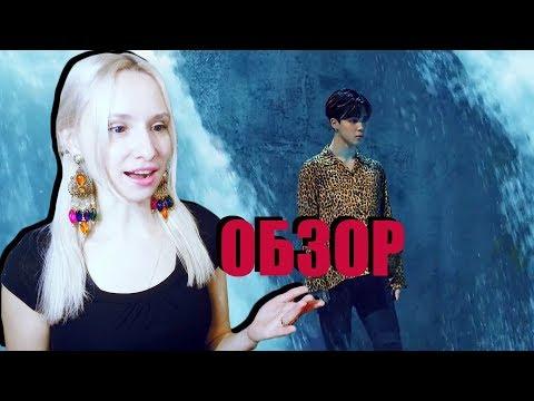 ЖЕСТКИЙ КАМБЭК! BTS - FAKE LOVE MV ОБЗОР/РЕАКЦИЯ/REACTION | K-pop Ari Rang (видео)