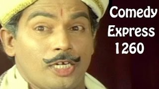 Comedy Express 1260 || Back To Back || Telugu Comedy Scenes