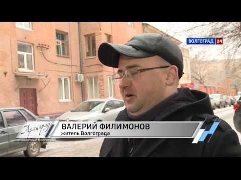Предвоенные дома в центре Волгограда. Выпуск от 19.01.17.