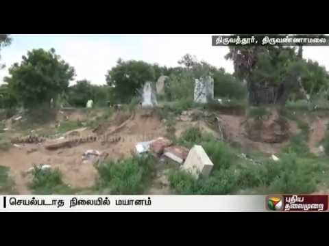 Tiruvannamalai--Demand-for-a-compound-wall-and-commence-usage-of-crematorium