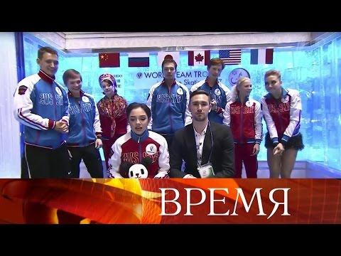 Фигуристка Евгения Медведева установила новый мировой рекорд накомандном чемпионате мира.
