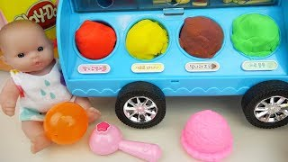 Download Lagu Baby doll Ice cream surprise car and Play doh IceCream shop play Mp3