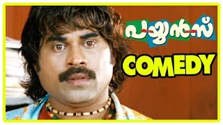 Video Suraj Venjaramoodu Latest Comedy Scenes | Payyans Movie Comedy | Jayasurya | Lal | Guinness Pakru MP3, 3GP, MP4, WEBM, AVI, FLV Oktober 2018