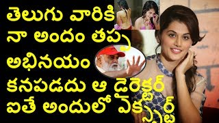 Subscribe To Telugu Movie Reviews Channel.