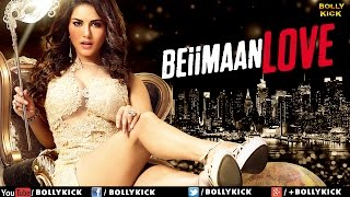 Nonton Beiimaan Love   Hindi Trailer 2017   Sunny Leone Film Subtitle Indonesia Streaming Movie Download