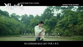 Nonton Our Time Will Come                      Official Trailer               In Cinemas 06 07 2017                 Film Subtitle Indonesia Streaming Movie Download