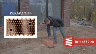 Керамический блок PORIKAM 5,5 НФ, 129х380х219