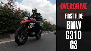 1. BMW G 310 GS India first ride review | Details, specifications and price | OVERDRIVE