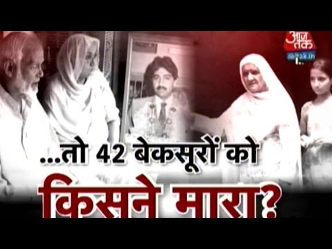 Who Killed The Victims Of The Hashimpura Massacre Of 1987?