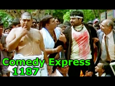 Comedy Express 1187 || Back to Back || Telugu Comedy Scenes