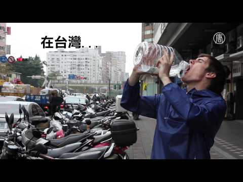 Only in Taiwan:台灣獨有特色│老外看台灣│郝毅博 Ben Hedges