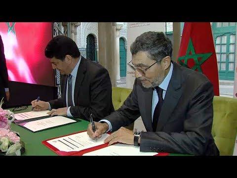 100 مليون درهم قيمة مساهمة جهة الدار البيضاء – سطات في رأسمال القطب المالي للدار البيضاء