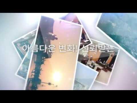 2018 서초구의회 홍보영상