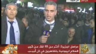 Israeli Far-Right Attacks Al Jazeera Live TV Team
