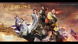 Nonton Chinese Odyssey Iii 2016 Hd720p X264 Aac Mandarin Chs Eng Mp4ba Film Subtitle Indonesia Streaming Movie Download