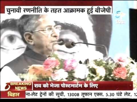 नीतीश कुमार से अलग होने के बाद भाजपा के पक्ष में वोट बढ़ा है : Nand Kishore Yadav..